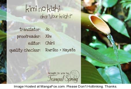Kimi no Kishi 0 Page 1
