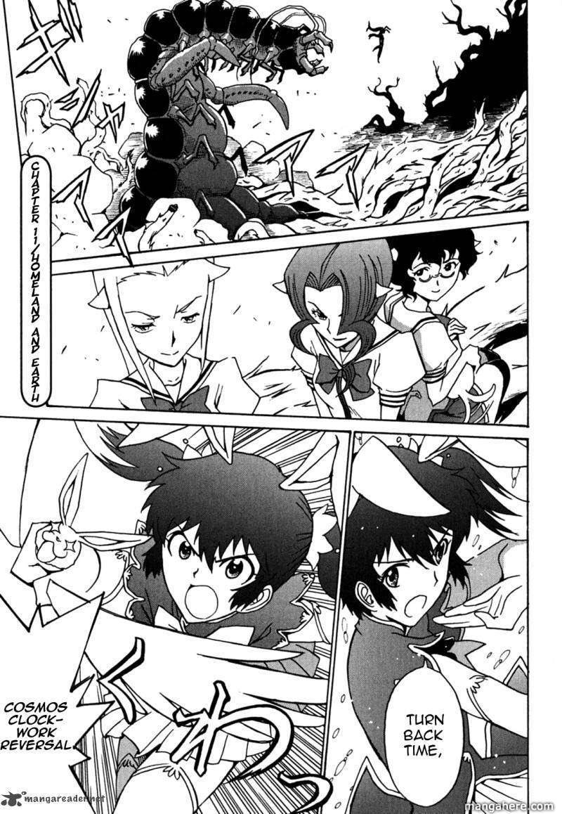 Mikarun X 11 Page 1