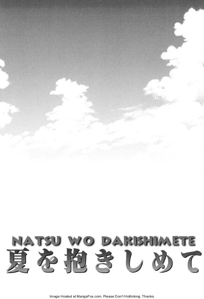 Natsu wo Dakishimete 0 Page 2