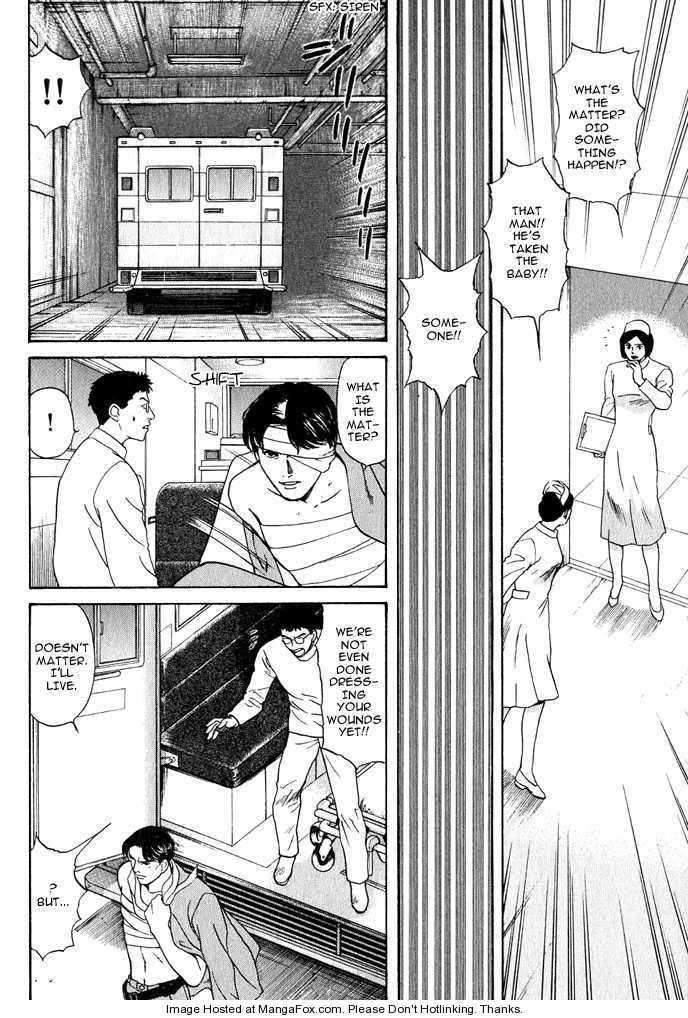 Animal X: Genshi Sairai 15 Page 2