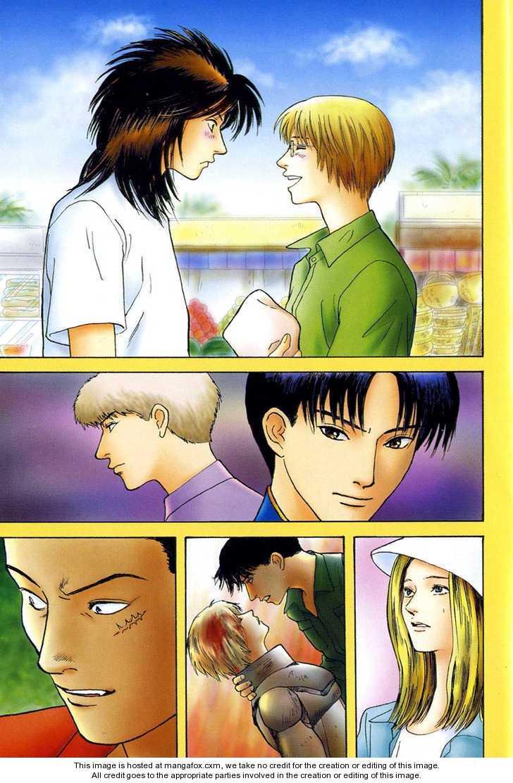 Animal X: Genshi Sairai 20 Page 1