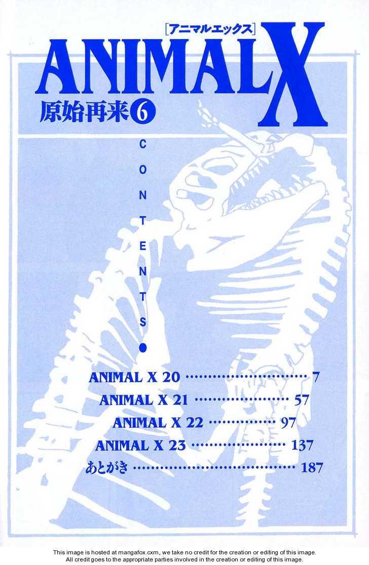 Animal X: Genshi Sairai 20 Page 2