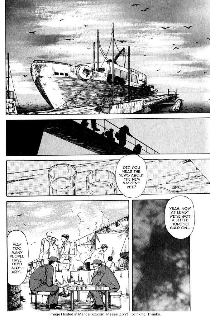 Animal X: Daichi no Okite 2.1 Page 2