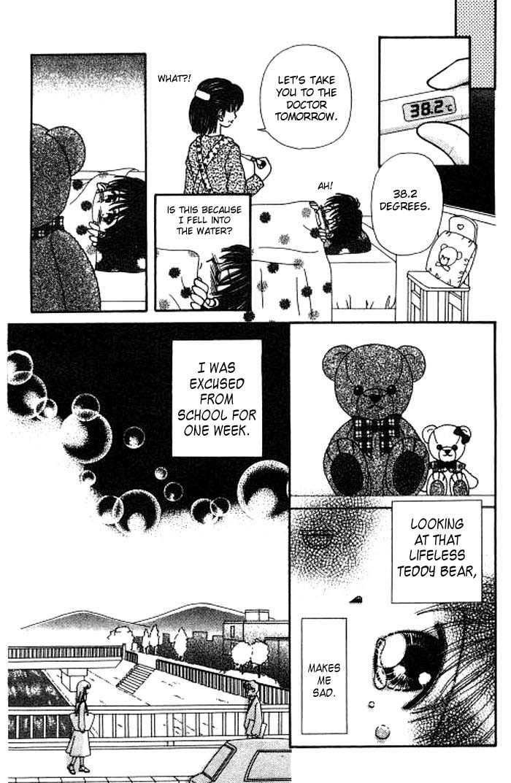 Beloved Teddy Bear 3.2 Page 1
