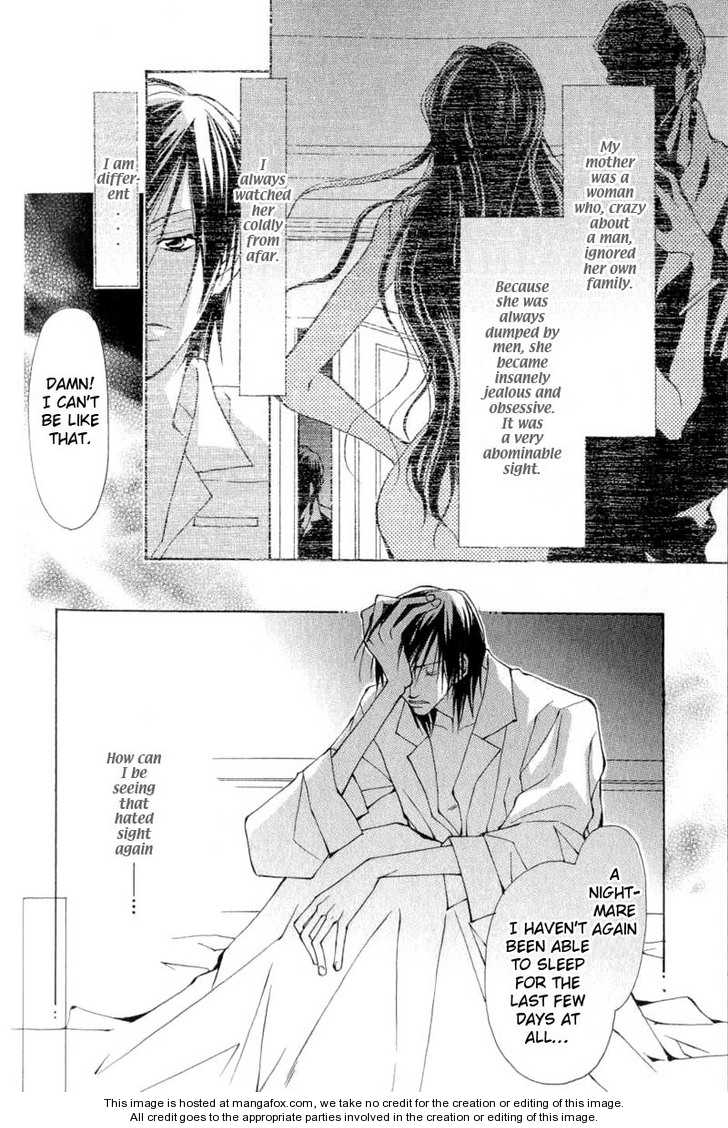 Virgin Love 4 Page 2