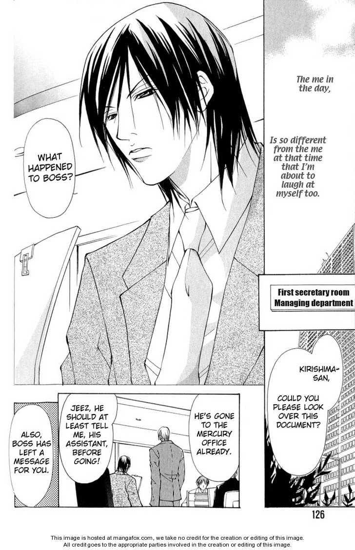 Virgin Love 5 Page 2