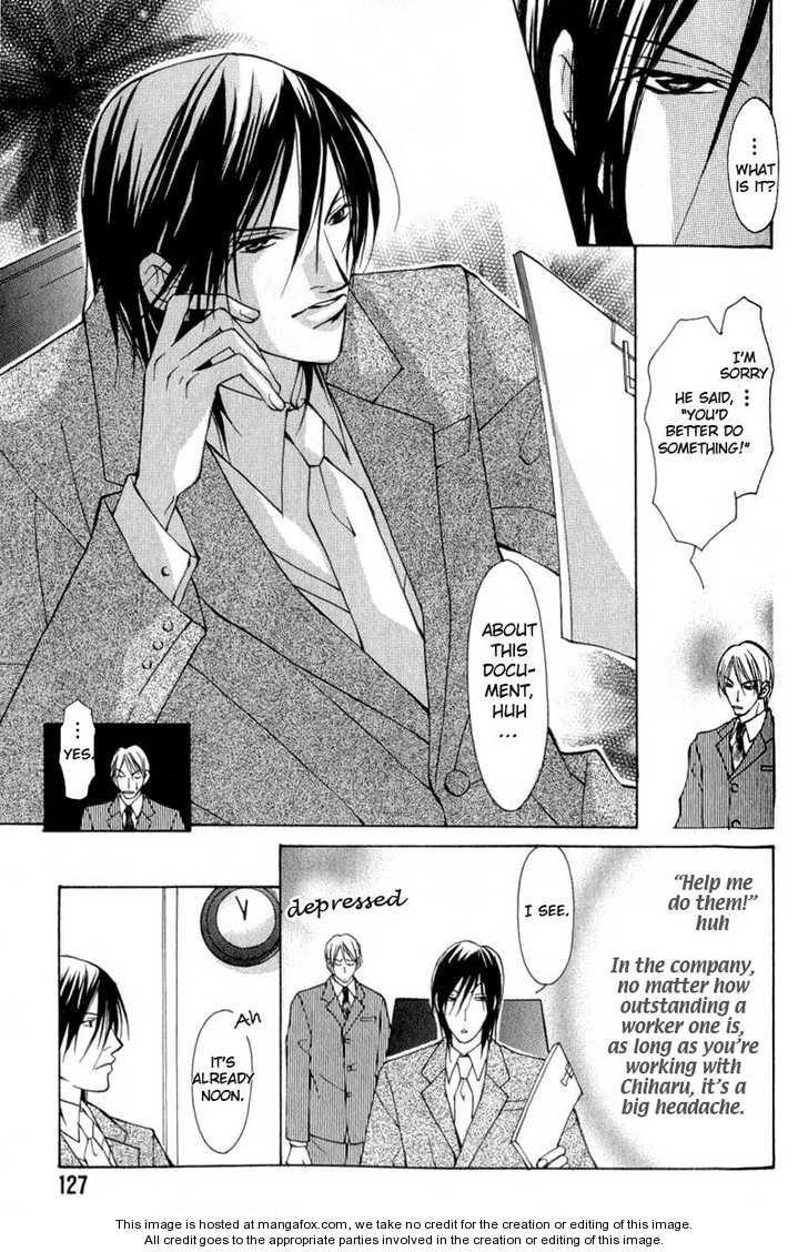 Virgin Love 5 Page 3