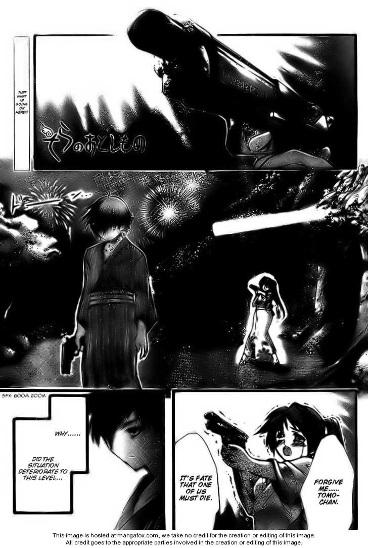 Sora no Otoshimono 6 Page 1