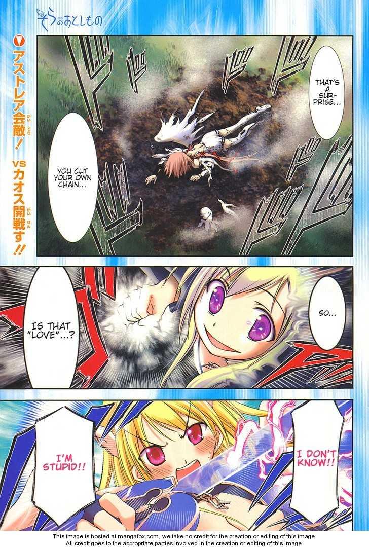 Sora no Otoshimono 31 Page 2
