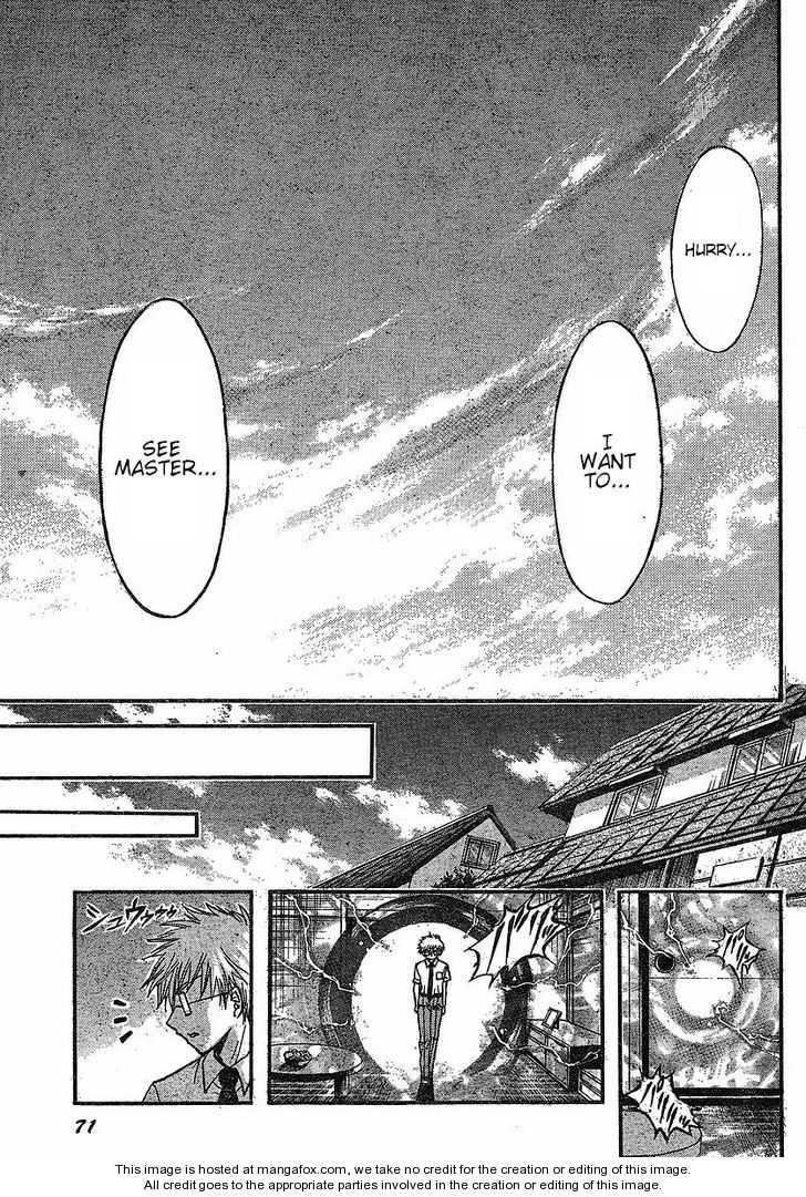 Sora no Otoshimono 31 Page 31