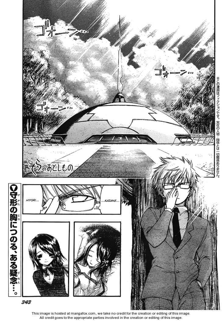 Sora no Otoshimono 38 Page 1