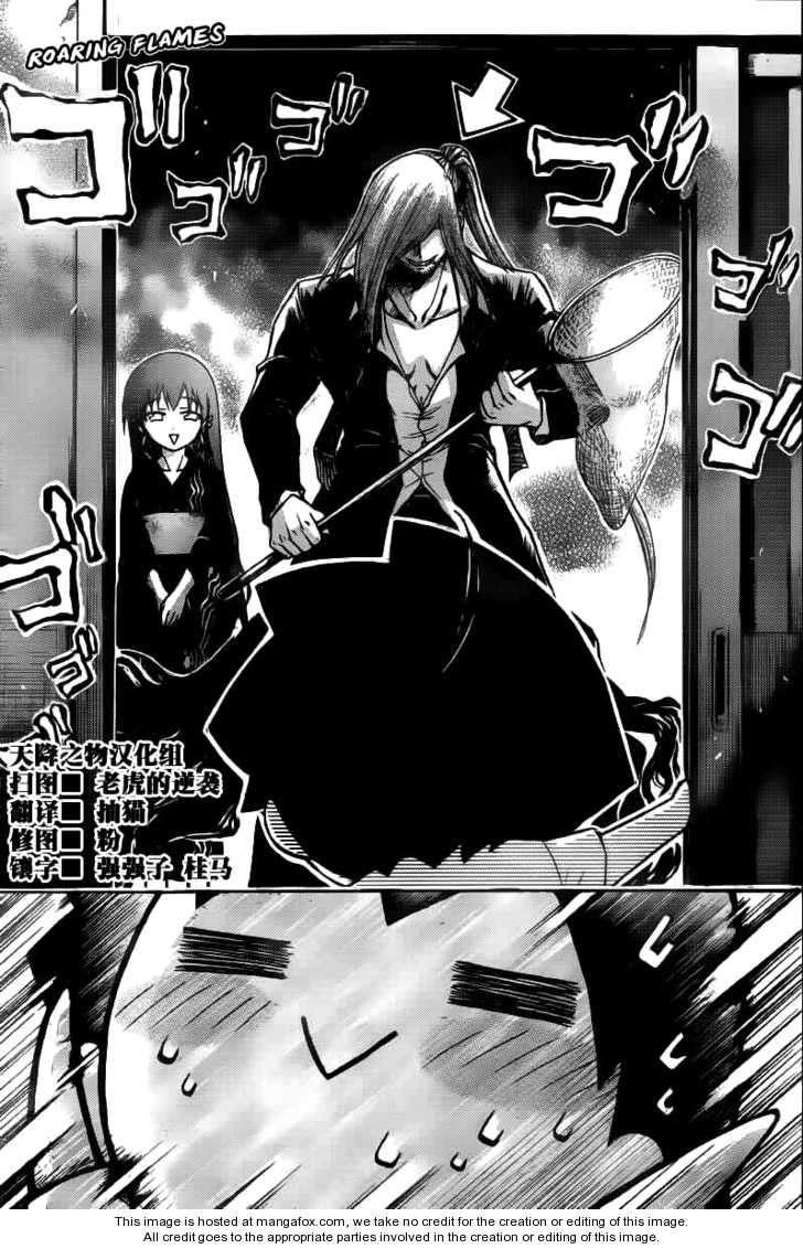 Sora no Otoshimono 42 Page 2