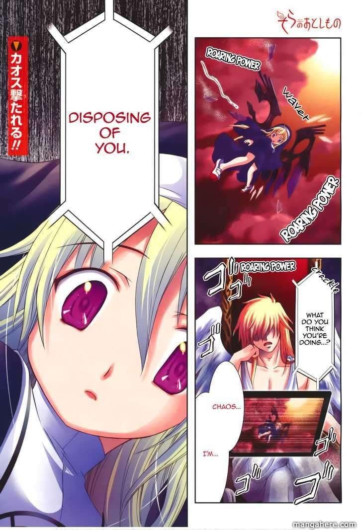 Sora no Otoshimono 47 Page 1