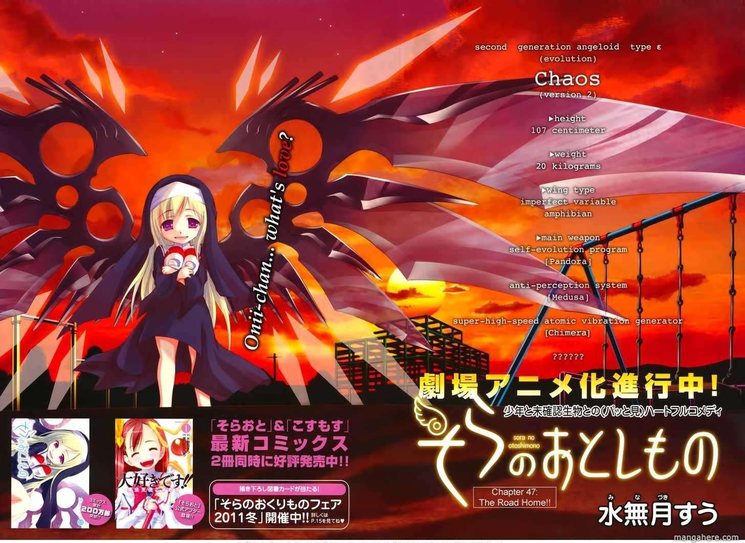Sora no Otoshimono 47 Page 2
