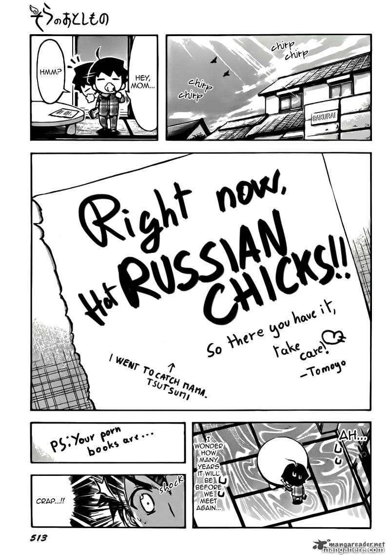 Sora no Otoshimono 50 Page 1