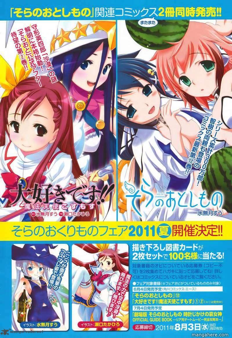 Sora no Otoshimono 51 Page 43
