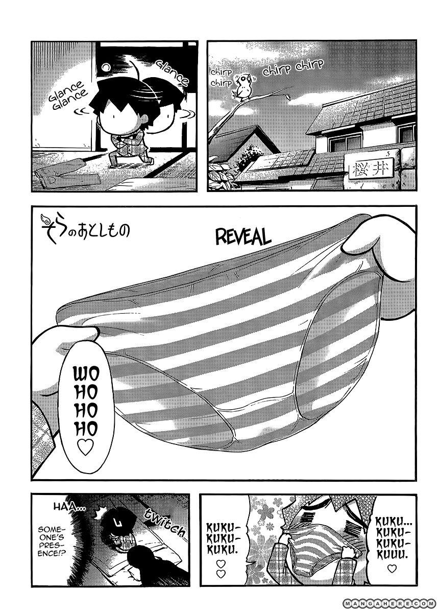 Sora no Otoshimono 51.3 Page 1