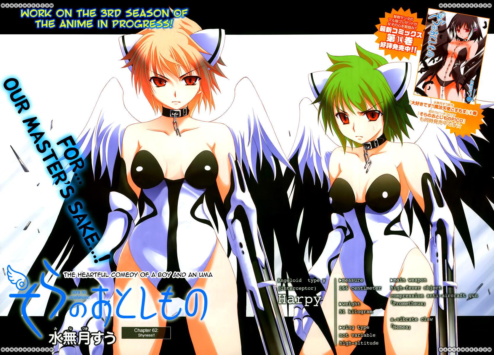 Sora no Otoshimono 62 Page 2