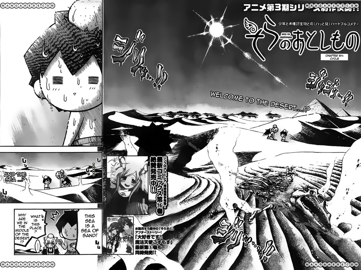 Sora no Otoshimono 64 Page 2