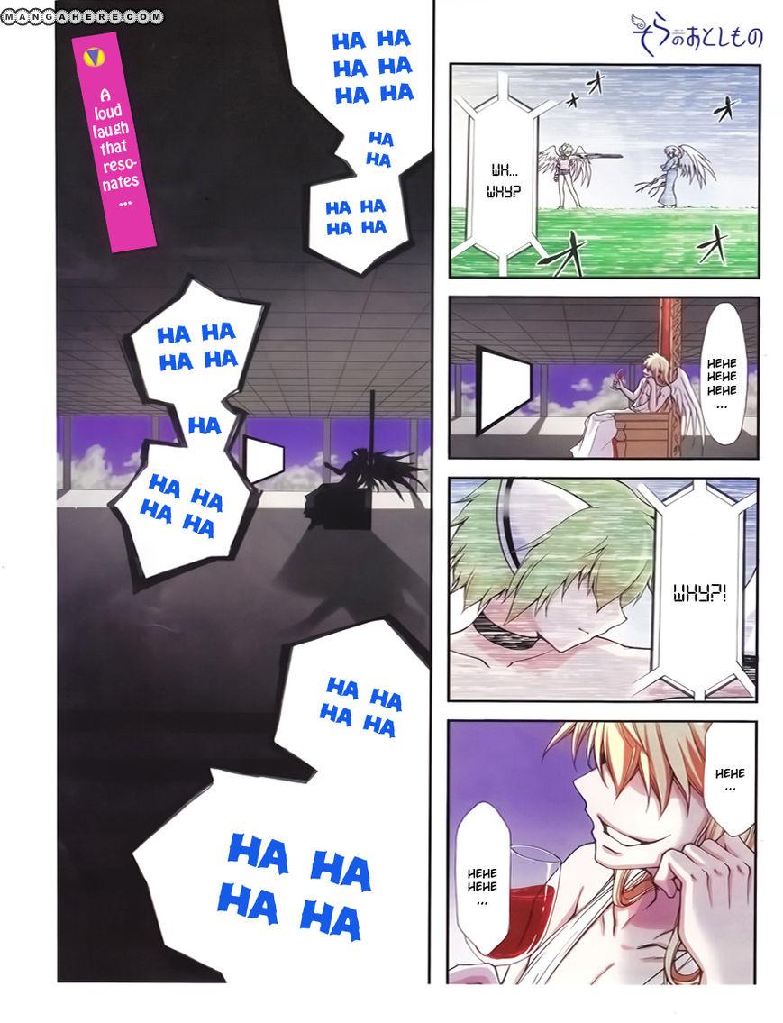 Sora no Otoshimono 66 Page 3
