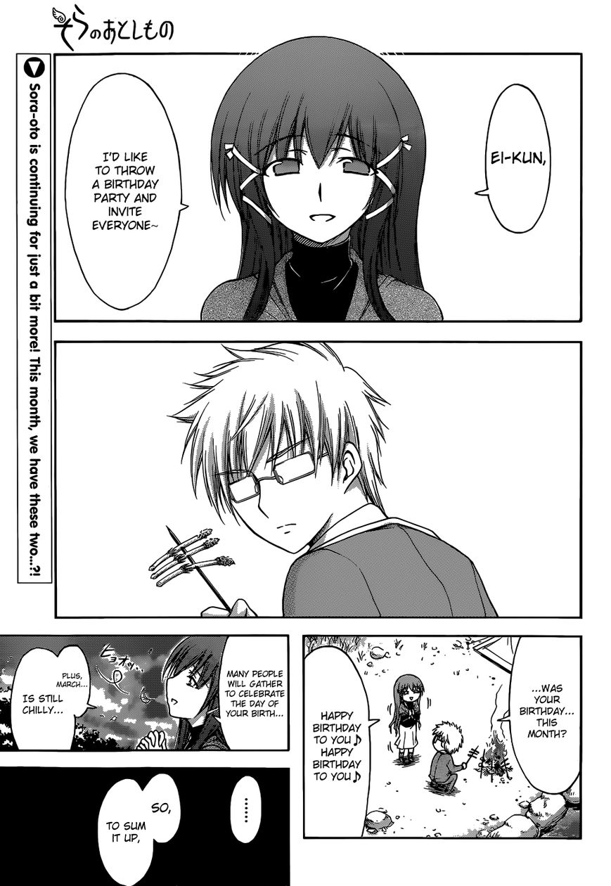 Sora no Otoshimono 77.1 Page 2