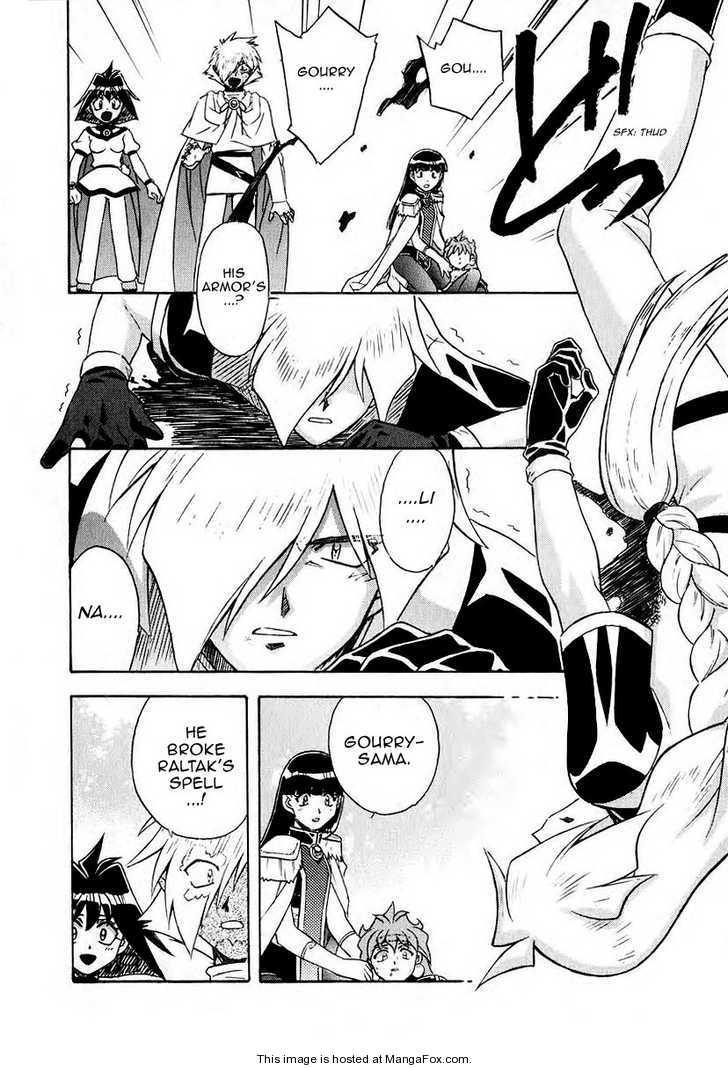 Choubaku Mahouden Slayers 39 Page 2