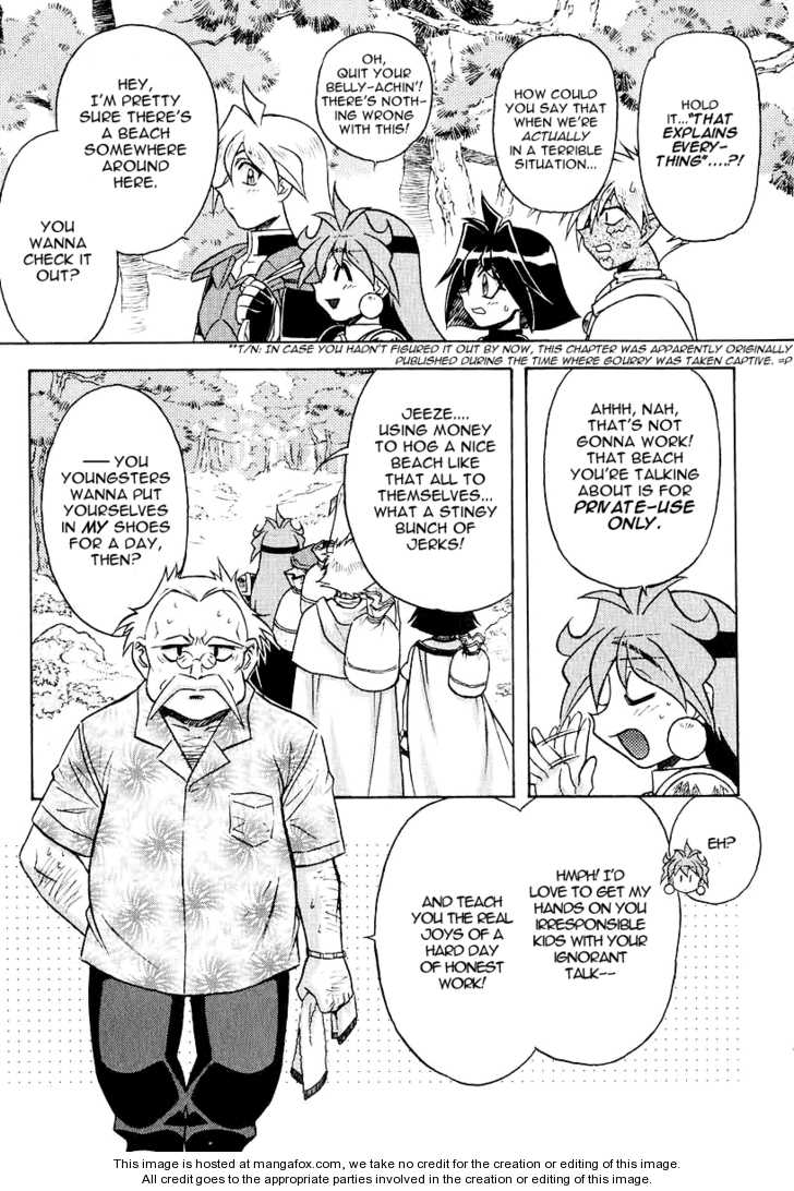 Choubaku Mahouden Slayers 44 Page 3