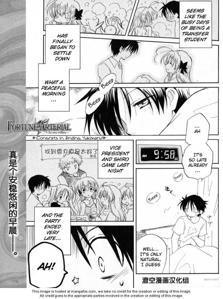 Fortune Arterial 6 Page 2