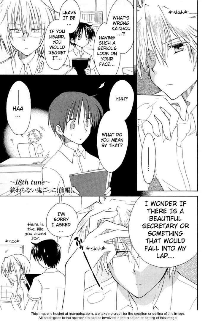 Fortune Arterial 18 Page 1