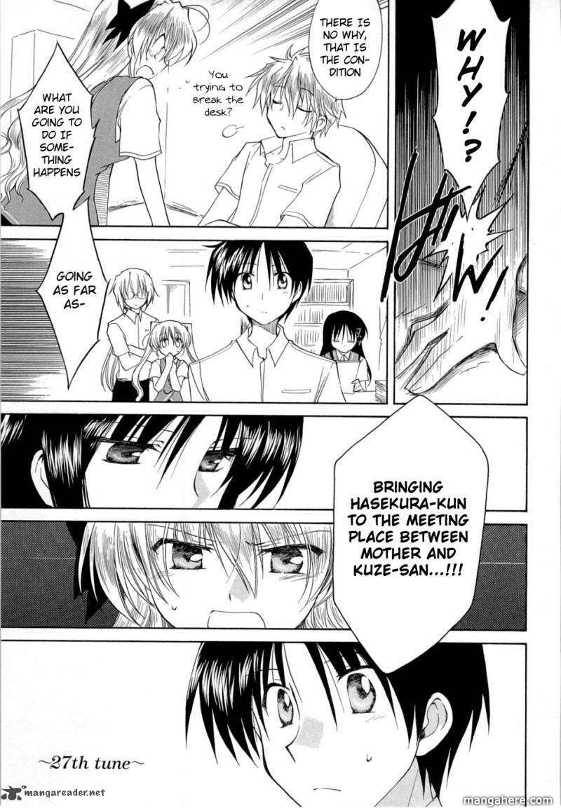 Fortune Arterial 27 Page 1