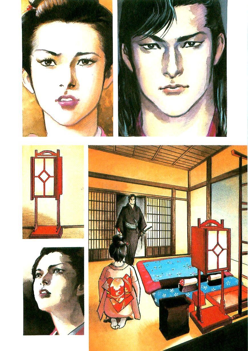 Bestia 4 Page 2