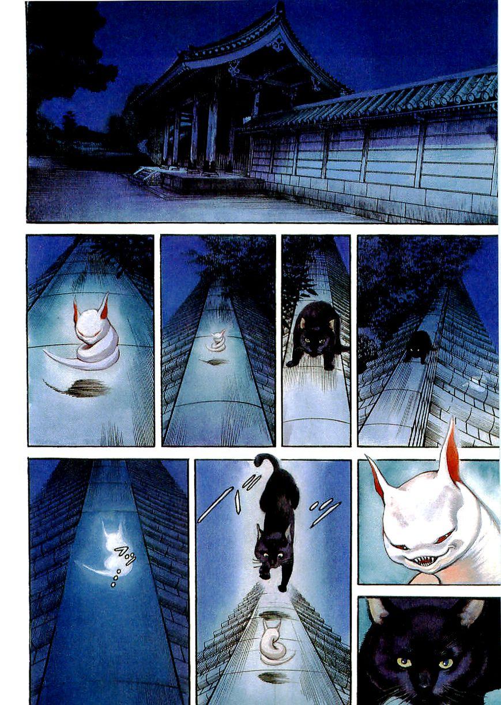 Bestia 16 Page 2