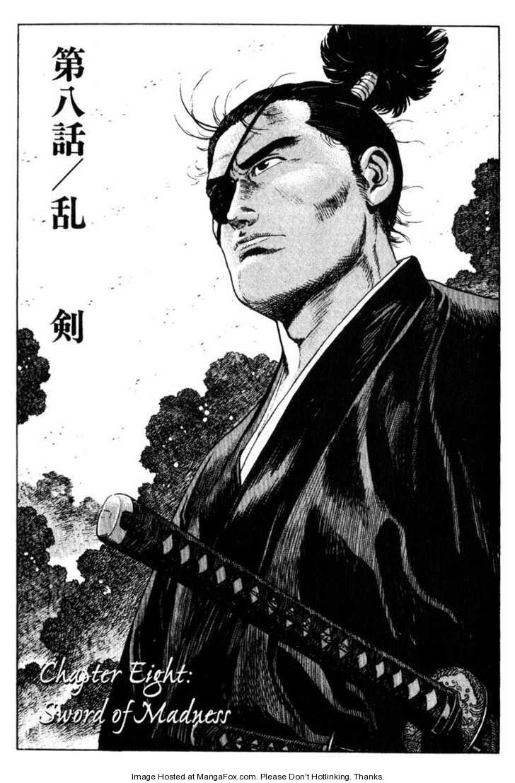 Samurai Legend 8 Page 1