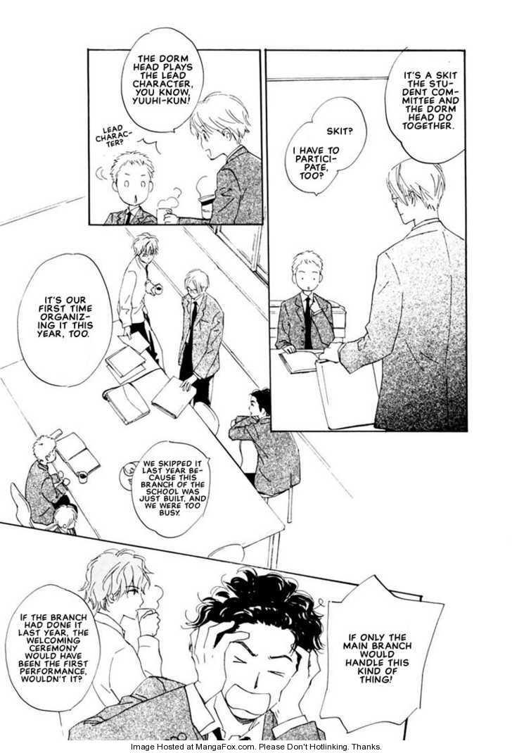 Kimi ni wa Katenai! 6 Page 3