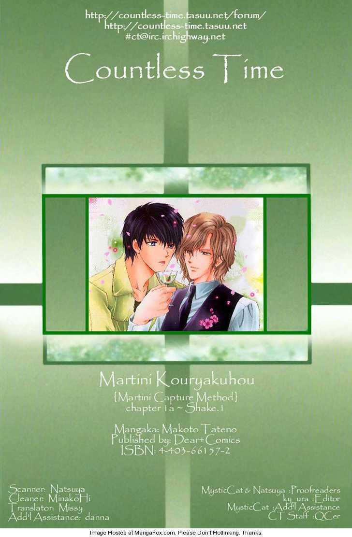Martini Kouryakuhou 1.1 Page 1