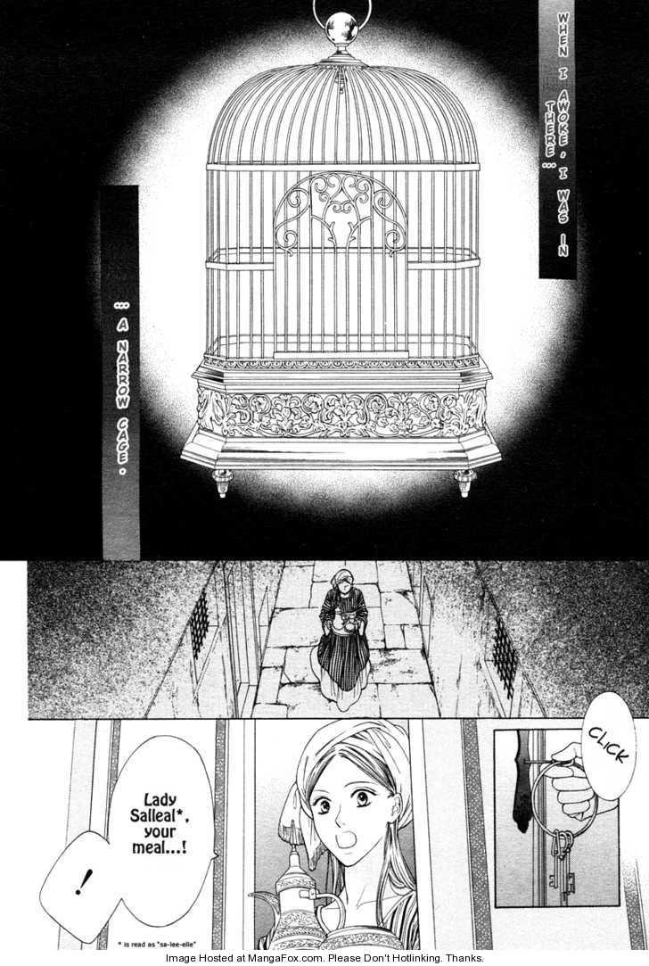Kago no Naka 1 Page 2
