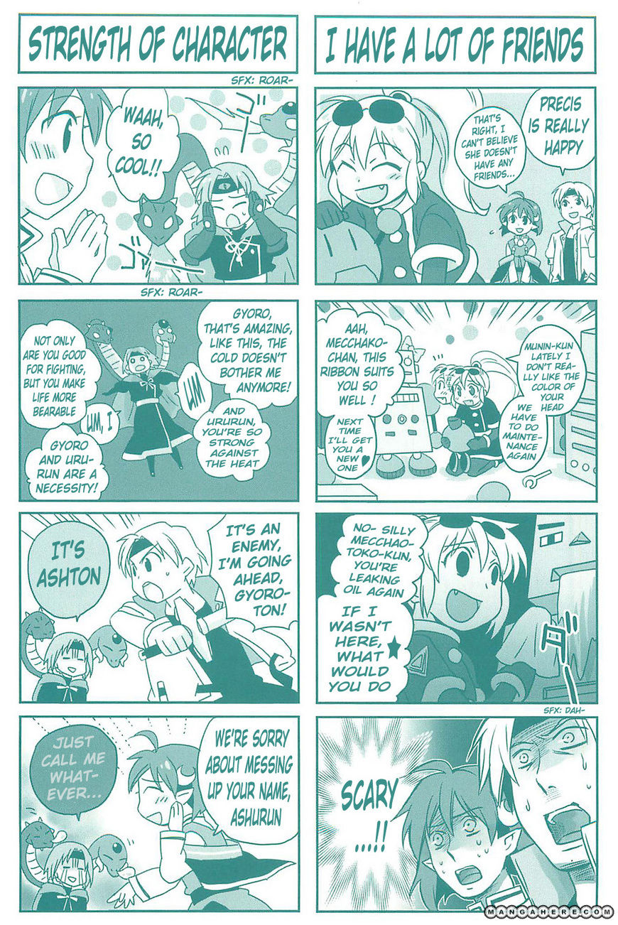 Star Ocean 2 11 Page 2