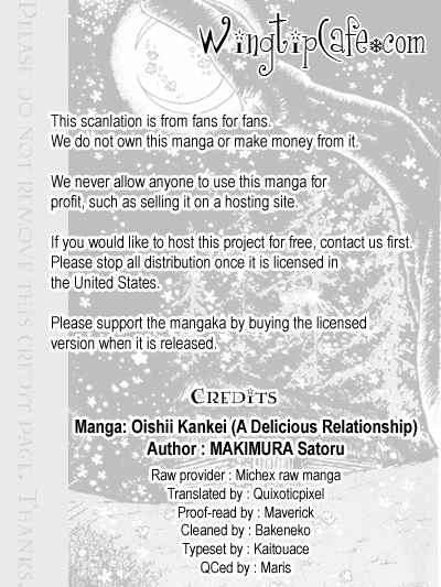 Oishii Kankei 41 Page 1