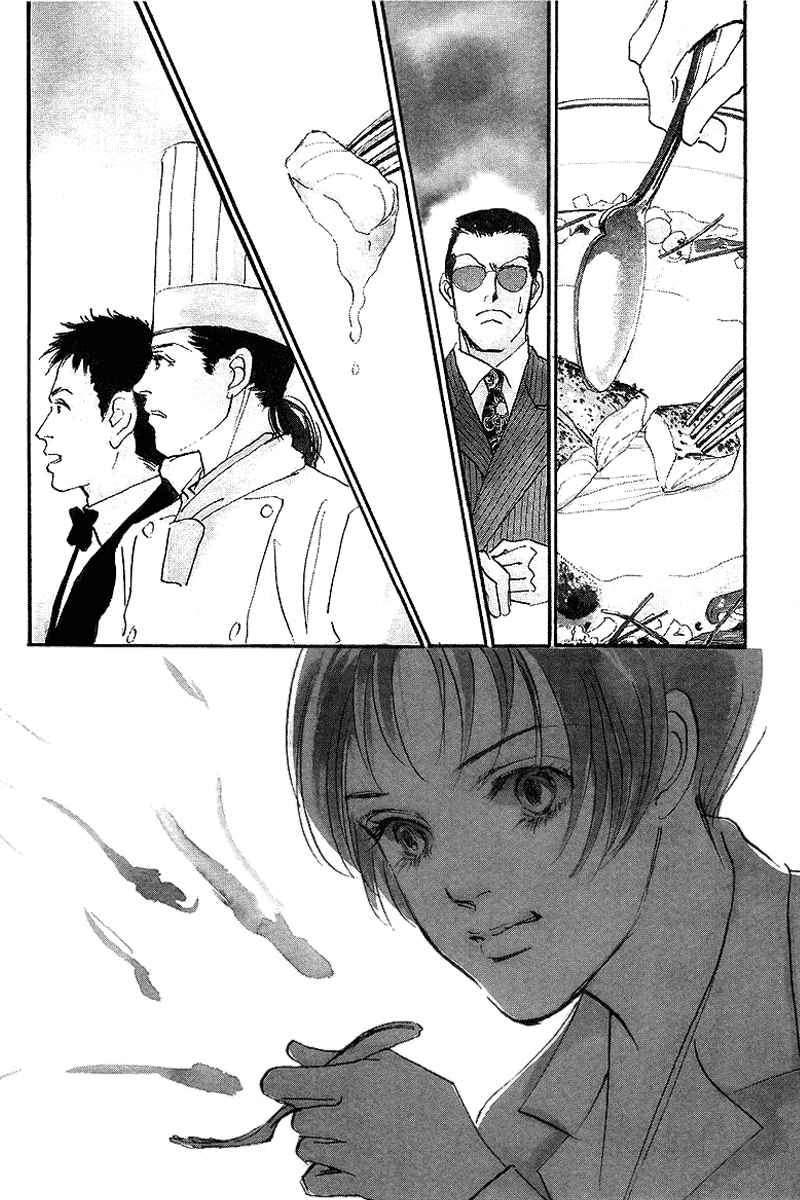 Oishii Kankei 42 Page 2
