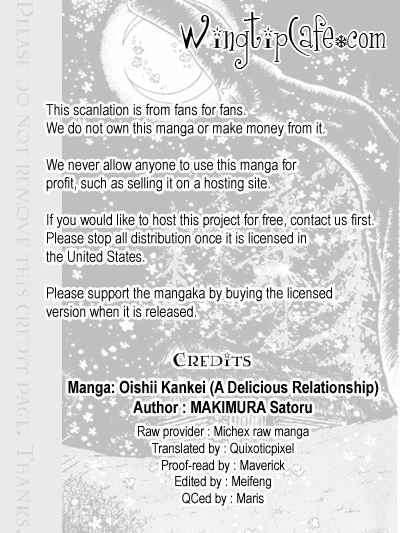 Oishii Kankei 43 Page 1