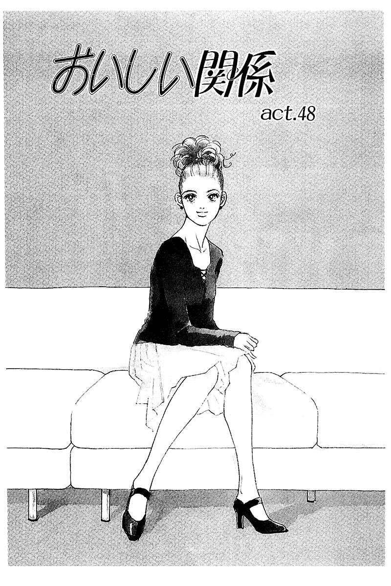 Oishii Kankei 48 Page 2