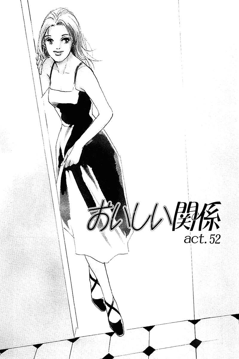 Oishii Kankei 52 Page 2