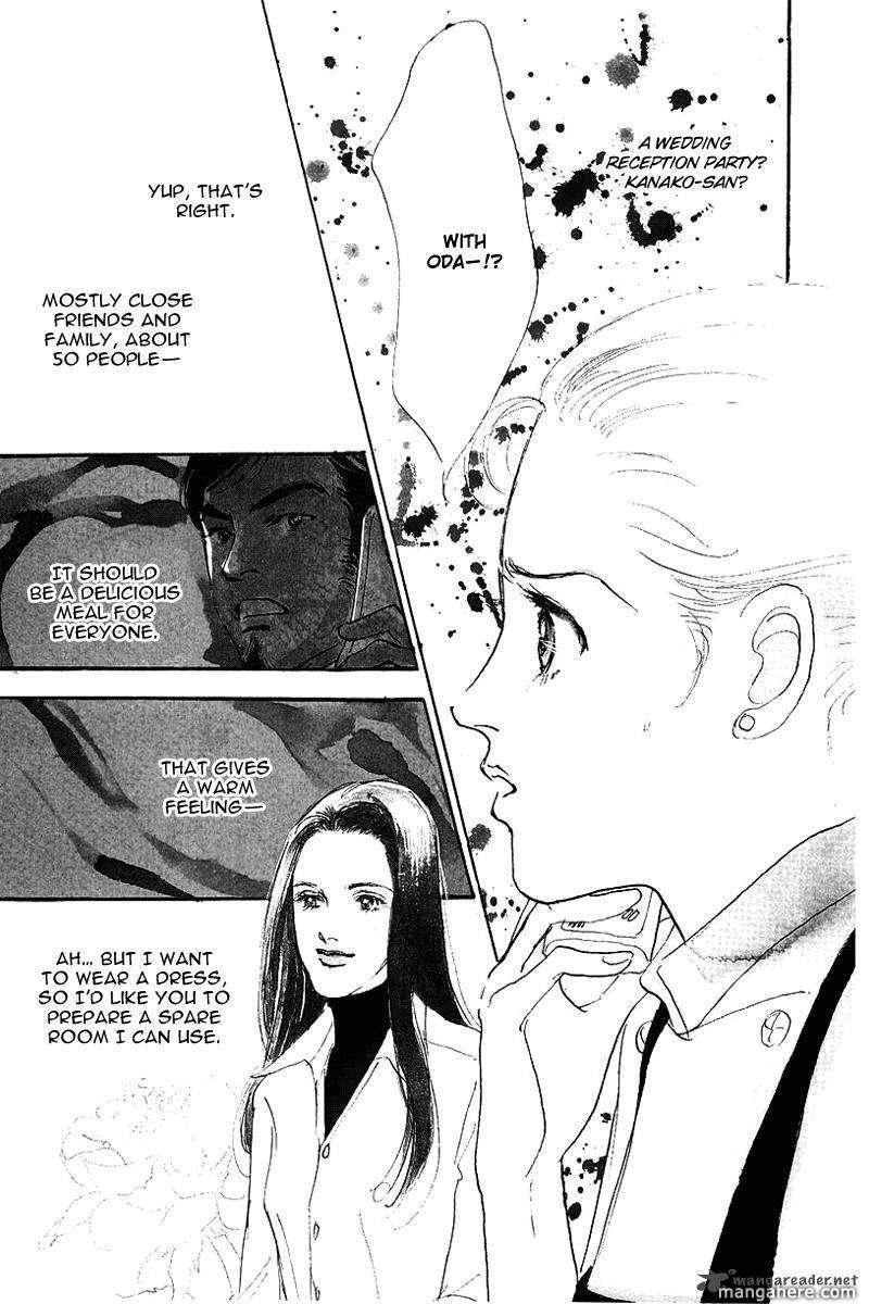 Oishii Kankei 65 Page 2