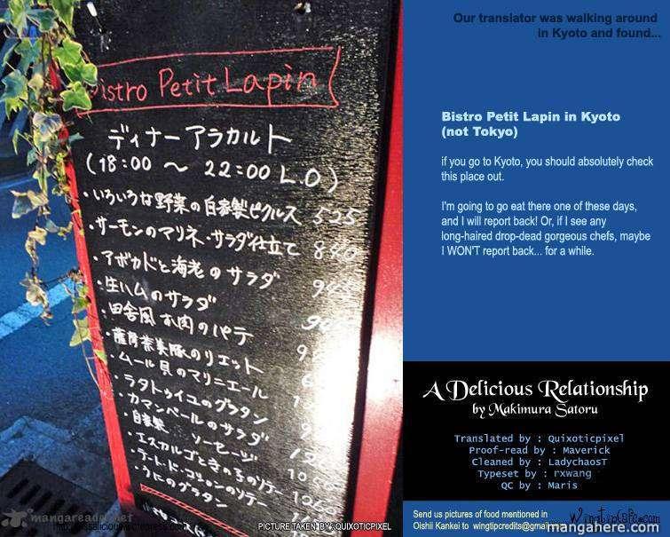 Oishii Kankei 71 Page 1