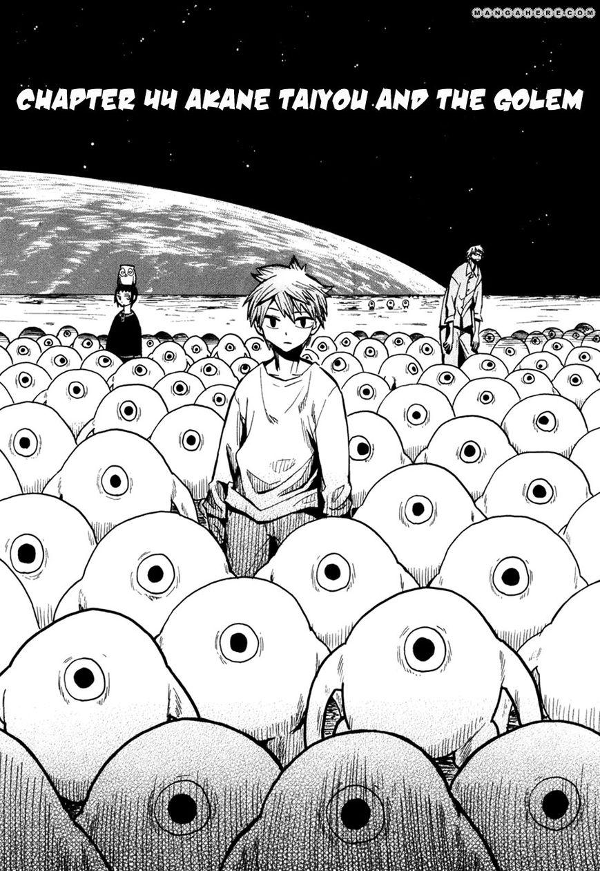 Wakusei no Samidare 44 Page 1