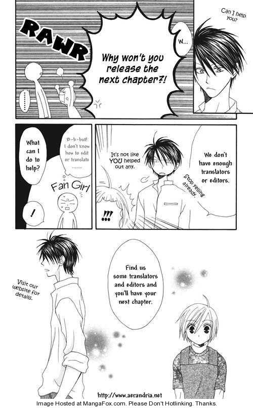 Gokujou no Yoru wo Ageru 1 Page 1