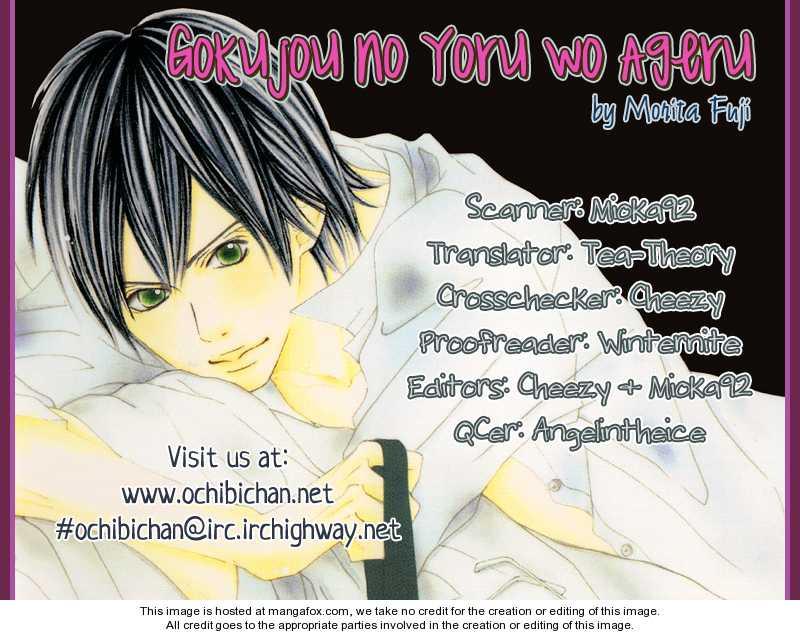 Gokujou no Yoru wo Ageru 2 Page 1