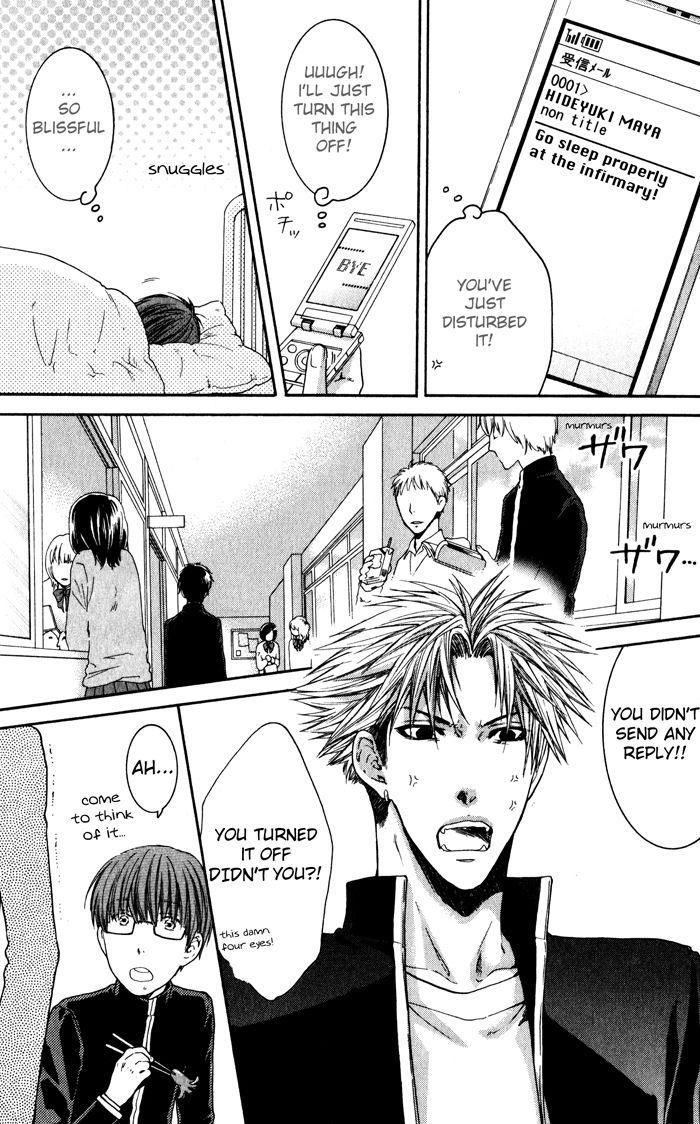 Hidoku Shinaide 8 Page 3