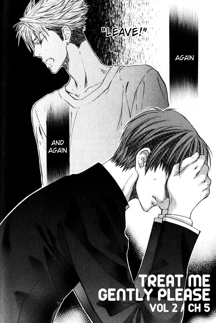 Hidoku Shinaide 11 Page 2