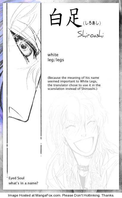 Eyed Soul 2 Page 2